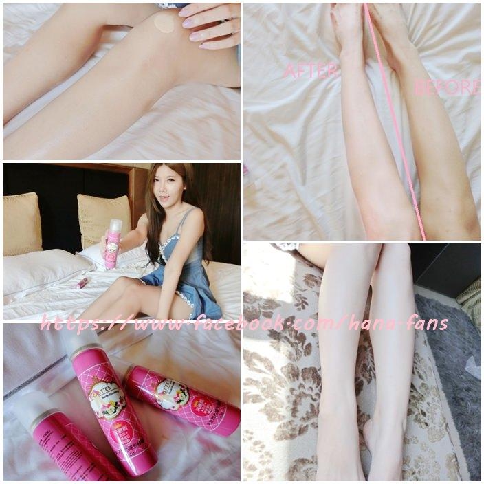 [花愛美]每個女孩都該擁有一瓶的。CASTEE 美足潤色隱形絲襪 升級版
