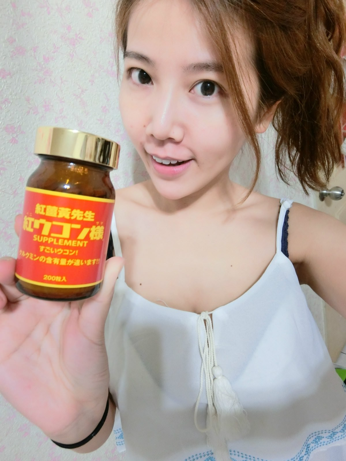 [花健康]  紅薑黃先生 每天清宿便的好伴侶