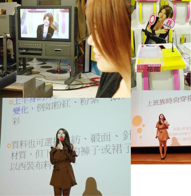 [花花的走跳人生]花花在校園演講&我是女人幫成員