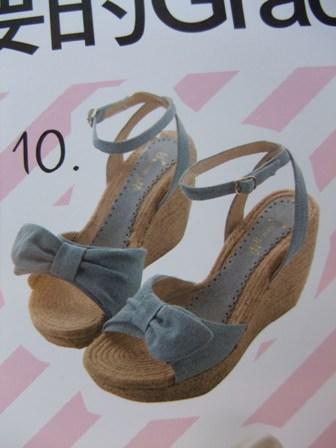 [SHARE]長腿妹妹的鞋子這樣挑