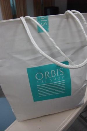 [瘦身]ORBIS菲堤低卡食品 肚子不餓餓健康瘦身of夏天海邊準備特輯