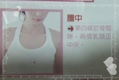 [豐胸]爆乳手技讓你胸部Q彈飽滿