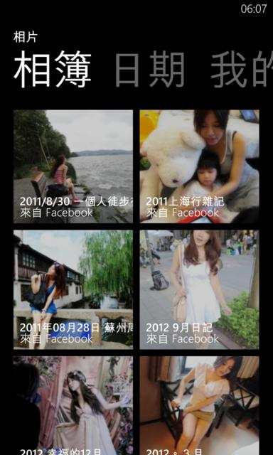 [3c]女生會愛不釋手的 Windows Phone 8