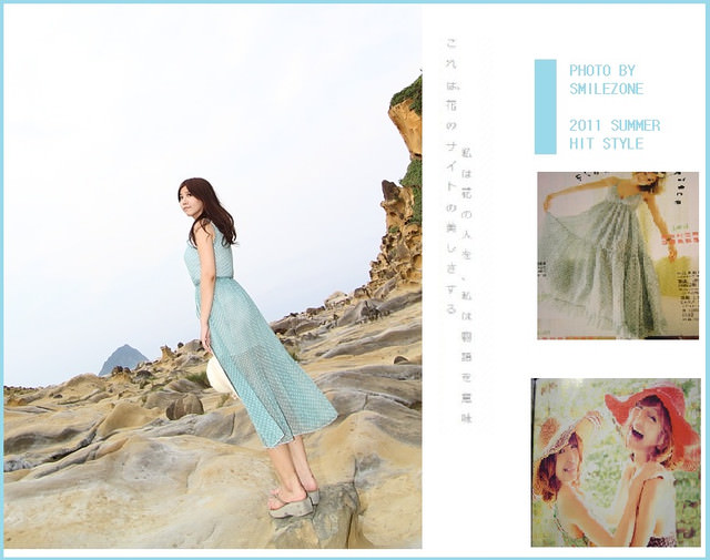 [穿搭]2011夏季穿搭最強夥伴 花兒大草帽x透膚感長洋裝